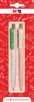Długopis automatyczny Simple Me, 0,5mm, niebieski, 2szt blister, MG